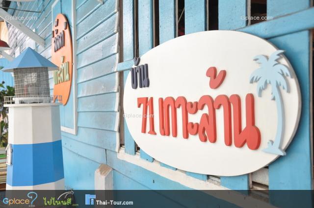 10大流行景点 住宿 接近曼谷